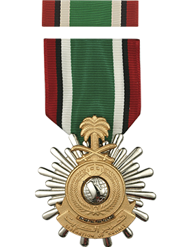 Kuwait Liberation, Saudi Arabia Full Size Medal with Ribbon