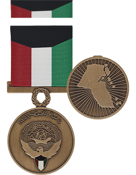 Kuwait Liberation Full Size Medal with Ribbon