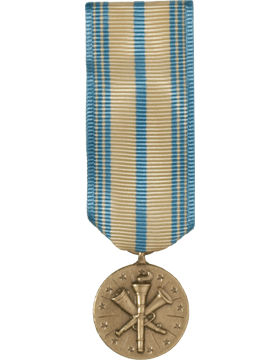 Armed Forces Reserve (Army)