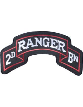 2 Battalion 75 Infantry Ranger - New 10.5in