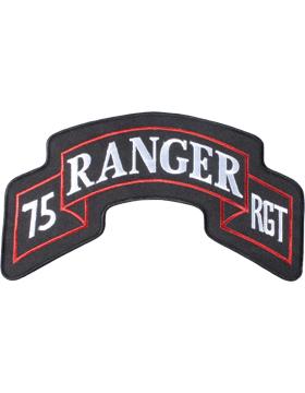 Headquarters 75 Infantry Ranger - New 10.5in