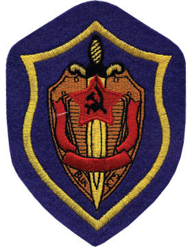 N-519 U.S.S.R. (KGB) Shield