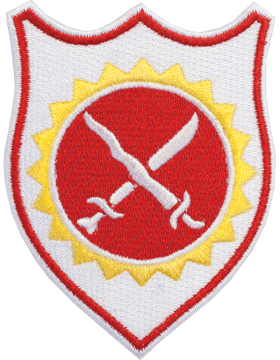 N-DUI-0004 4 Field Artillery (No Motto) Patch with Heat Seal 3 1/2in
