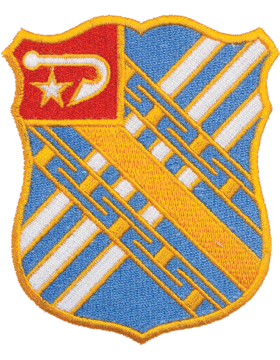 N-DUI-0018I 18 Field Artillery (No Motto) Patch with Heat Seal 3 1/2in small