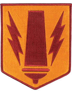 Organization 6in Patch 41 Field Artillery Brigade with Heat Seal Full Color small