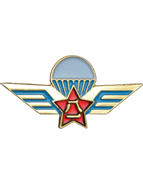 No-Shine (NS-966) Chinese Parachutist Wings