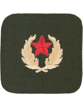 Opfor Hamby Third Class Green with Gold Design and Red Star