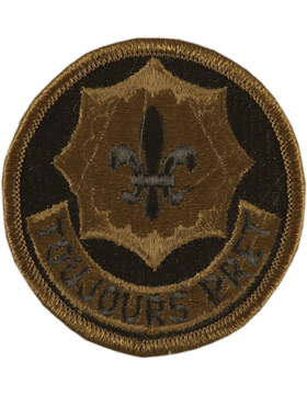 0002 Armor Cavalry Subdued Patch