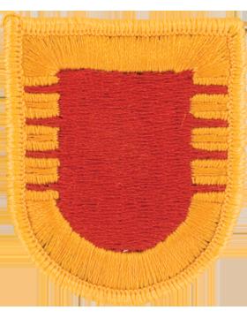 11th Field Artillery 4th Battalion C Battery Flash