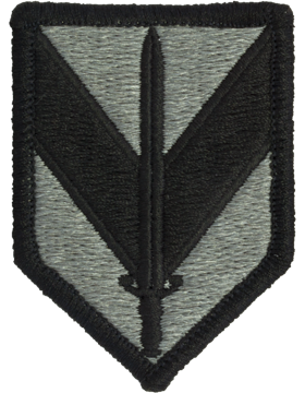 1st Sustainment Brigade ACU Patch with Fastener