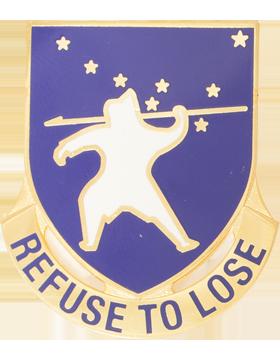 Bethel Regional High School (Refuse to Lose) JROTC Unit Crest