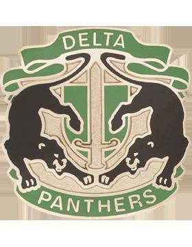 Delta High School (Delta Panthers) JROTC Unit Crest