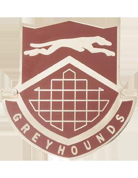 Pleasantville High School (Greyhounds) JROTC Unit Crest