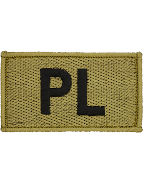 PL Bagby Green Leadership Patch with Fastener