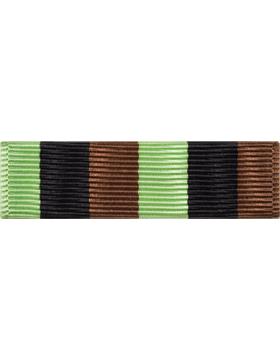 ROTC Ribbon (RC-R225) Most Improved Award