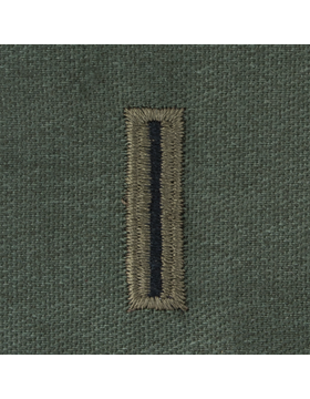 Subdued Sew-on Rank S-115A Warrant Officer Five