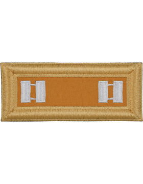 Armor Cavalry Rayon Shoulder Boards