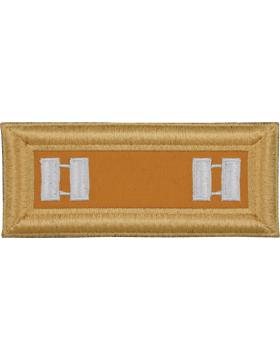 Armor Cavalry Rayon Shoulder Boards