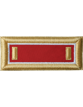 Engineer Rayon Shoulder Boards