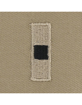 Desert Sew-on SD-112 Warrant Officer 1