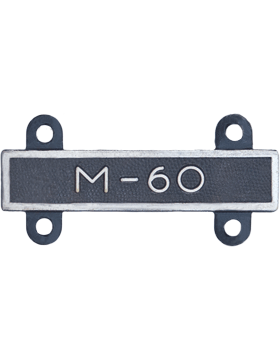 M-60 Qualification Bar