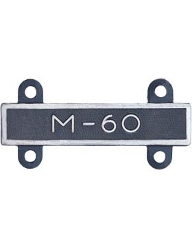 M-60 Qualification Bar